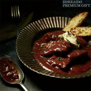 結婚 内祝 引き菓子 引き出物 【Grande chef】stew(シチュー)&生ハム お祝い プレゼント