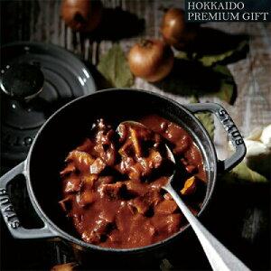 結婚 内祝 引き菓子 引き出物 【Grande chef】hashed beef(ハッシュドビーフ)&クリームコロッケ お祝い プレゼント
