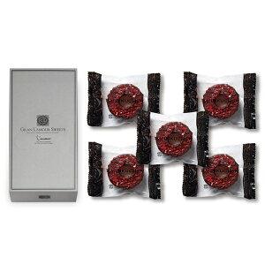 Gran La mour チョコとラズベリーのデコバウム5個入 おしゃれなギフト バレンタイン ホワイトデー クリスマス スイーツ ギフト プレゼント 内祝 贈り物