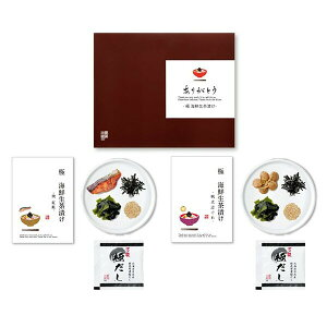 結婚 内祝 引き菓子 引き出物 健美の里 極-kiwami-海鮮生茶漬け(紅鮭&ほたてしぐれ煮)12NA お祝い プレゼント