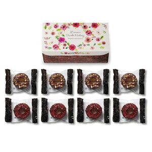 結婚 内祝 引き菓子 引き出物 La mour チョコと香ばしいアーモンドと甘酸っぱいラズベリーをかけたミニバウムB お祝い プレゼント