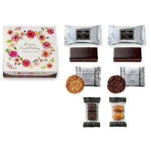 結婚 内祝 引き菓子 引き出物 La mour 濃厚チョコレートブラウニーセットB お祝い プレゼント
