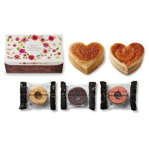 結婚 内祝 引き菓子 引き出物 La mour ハートデニッシュ&、、、B お祝い プレゼント