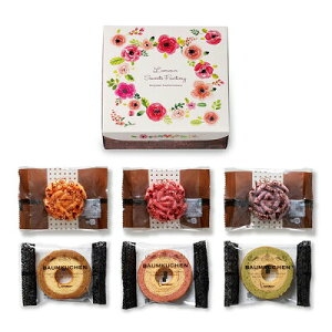 結婚 内祝 引き菓子 引き出物 La mour バラフィナンシェ&2層仕立てのミニバウム お祝い プレゼント
