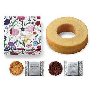 結婚 内祝 引き菓子 引き出物 La mour ジャージー牛乳のプレミアムバウムB お祝い プレゼント