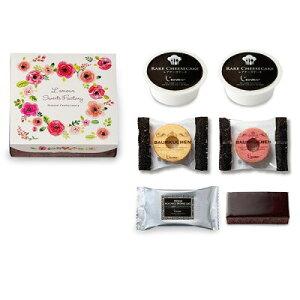 結婚 内祝 引き菓子 引き出物 La mour レアチーズ&焼菓子 お祝い プレゼント