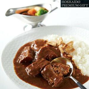 結婚 内祝 引き菓子 引き出物 【Grande chef】Curry(カレー)&Hashedbeef(ハッシュドビーフ) お祝い プレゼント