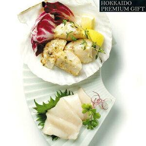 結婚 内祝 引き菓子 引き出物 極-kiwami-旨味漬魚&魚卵 お祝い プレゼント
