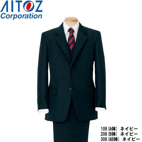 スーツ ジャケット ブレザー(センターベント) AZ-154B (O3〜O8) スーツ・ジャケット AZ-154 アイトス (AITOZ) お取寄せ