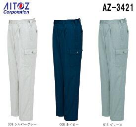 秋冬用作業服 作業着 シャーリングカーゴパンツ AZ-3421 (3L・4L) アジト マックス アイトス (AITOZ) お取寄せ