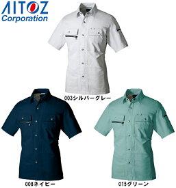 春夏用作業服 作業着 半袖シャツ AZ-3437 (S〜LL) アジト マックス アイトス (AITOZ) お取寄せ