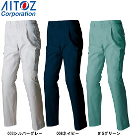 春夏用作業服 作業着 シャーリングカーゴパンツ(1タック) AZ-3451 (3L・4L) アジト マックス アイトス (AITOZ) お取寄せ