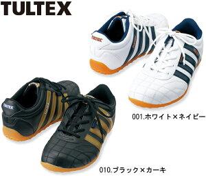 安全靴 作業靴 セーフティシューズ(4本ライン) AZ-51603 (22〜30cm) セーフティシューズ アイトス (AITOZ) お取寄せ