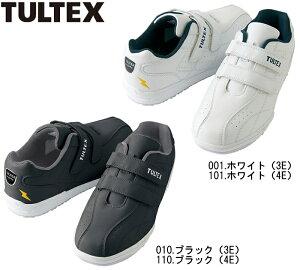 安全靴 作業靴(マジック) AZ-51626(22〜30cm) セーフティシューズ マジックモデル アイトス(AITOZ) お取寄せ