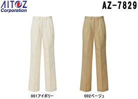 ズボン ボトムス ビジネスウェア 事務服 レディースチノパンツ(2タック) AZ-7829 (5L) ボトムス アイトス (AITOZ) お取寄せ