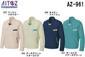 春夏用作業服 作業着 長袖サマージャンパー AZ-961 (6L) ベストコットン アイトス (AITOZ) お取寄せ