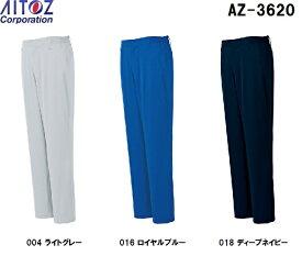 作業服 作業着 秋冬用作業服シャーリングパンツ(ノータック) AZ-3620 (3L・4L)ノーポケットアイトス (AITOZ) お取寄せ