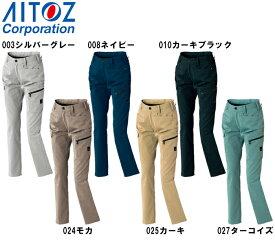 秋冬用作業服 作業着レディースカーゴパンツ(ノータック) AZ-60626 (S〜LL) AZITO AZ-60610シリーズ アイトス (AITOZ) お取寄せ
