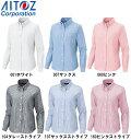 ユニフォーム 長袖シャツレディース長袖オックスボタンダウンシャツ AZ-7871 (S〜LL)オックスフォードシャツアイトス …