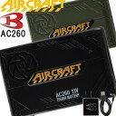 【即日発送】空調服 バートル エアークラフト 13Vリチウムイオンバッテリー AC260 単品【2021年モデル】BURTLE AIR CR…