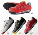 安全靴 作業靴 セーフティシューズ アイビス IBIS (23.0〜28.0・29.0cm) SERIIE-L ディアドラ (DIADORA) お取寄せ