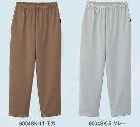 医療用白衣 メディカルウェア検診衣パンツ(男女兼用) 6004SK (S〜3L)検診衣フォーク (FOLK) お取寄せ