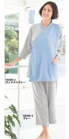 医療用白衣 メディカルウェア検診衣(ジンベイ型)(男女兼用) 7004SK (S〜3L)検診衣フォーク (FOLK) お取寄せ