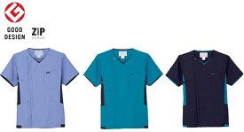 医療用白衣 メディカルウェアメンズジップスクラブ 7025SC (S〜4L)FOLK ZIPSCRUBフォーク (FOLK) お取寄せ