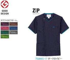 医療用白衣 メディカルウェアメンズジップスクラブ 7028SC (S〜4L)FOLK ZIPSCRUBフォーク (FOLK) お取寄せ
