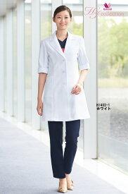 医療用白衣 メディカルウェアレディスコート HI402 (S〜3L)ワコール HI コレクションフォーク (FOLK) お取寄せ