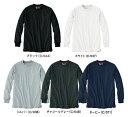 ユニフォーム 作業着 吸汗速乾長袖Tシャツ 55304(S〜LL) 55304シリーズ 自重堂(JICHODO) お取寄せ