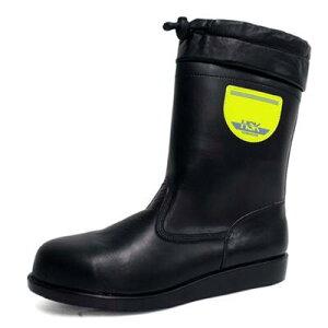 安全靴 作業靴 セーフティシューズ HSK208フード付き(30.0cm) HSKシリーズ 道路舗装工事用 ノサックス(Nosacks) お取寄せ