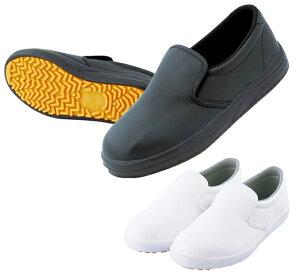 コックシューズ 作業靴 厨房用シューズ J-キッチン [951] 22.5〜27、28、29、30cm 抗菌防臭 おたふく手袋 お取寄せ 【返品交換不可】