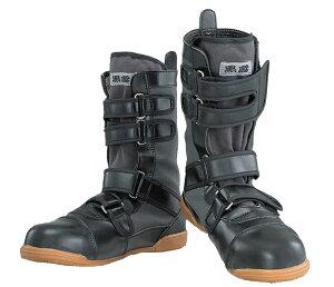 安全靴 作業靴 J-WORK 安全シューズ 黒鳶(先丸) [JW-685] 24〜28、29、30cm 高所用 おたふく手袋 お取寄せ 【返品交換不可】