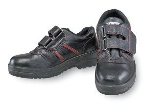 作業靴 J-WORK 安全シューズ マジックタイプ [JW-755] 23.5〜28、29、30cm 脱ぎ履き便利 おたふく手袋 お取寄せ 【返品交換不可】