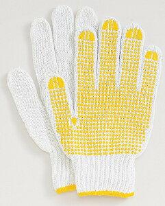 おたふく手袋 スベリ止め手袋5双組 10個セット 950 作業服・作業着・作業用品 お取寄せ