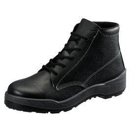 安全靴 作業靴 セーフティシューズ AW22 (23.5〜28.0cm) AWシリーズ 中編上靴 セフティシューズ シモン(Simon) お取寄せ 【返品交換不可】