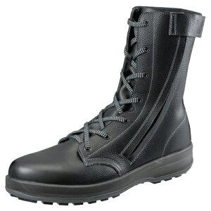 安全靴 作業靴 セーフティシューズ WS33 C付 (23.5〜28.0cm(EEE)) ウオーキングセフティ シリーズ 半長靴 シモン(Simon) お取寄せ 【返品交換不可】
