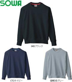 長袖トレーナー 作業服 長袖トレーナー 50009 (4L) ニットシリーズ 桑和(SOWA) お取寄せ