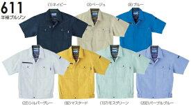 春夏用作業服 作業着 半袖ブルゾン 611(6L) 611シリーズ 桑和(SOWA) お取寄せ