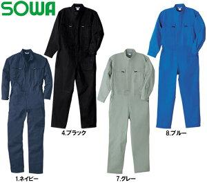 続服 つなぎ服 ツナギ服 7100(S〜LL) 桑和(SOWA) オールシーズン(年間)作業服 作業着 お取寄せ