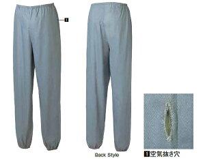【お取り寄せ商品】桑和(SOWA)綿ヤッケパンツ10049(F)塗装服作業服作業着秋冬用(オールシーズン)