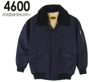 秋冬用作業服 作業着 パイロットジャンパー 4600(M〜LL) 桑和(SOWA) お取寄せ