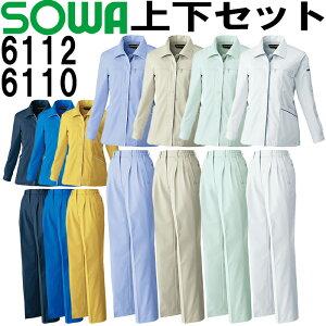 上下セット SOWA(桑和) 女子スモック 6112(L-LL)&女子ツータックスラックス 6110 (S-LL) セット (上下同色) 秋冬用作業服 作業着 ズボン 取寄