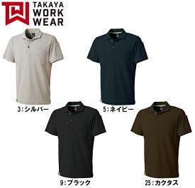 ポロシャツ 作業服 作業着半袖ポロ GC-5006 (M〜LL)GC-5006シリーズタカヤ商事 お取寄せ