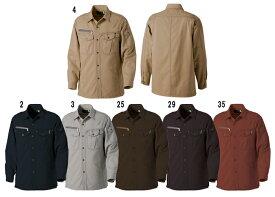 春夏用作業服 作業着ワークシャツ GC-5005 (3L)GC-5004シリーズタカヤ商事 お取寄せ