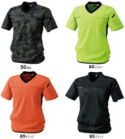半袖シャツ 作業服FLASH Vネックショートスリーブシャツ 871055 (SS〜LL)TS DESIGN(藤和) お取寄せ