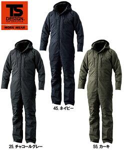 防寒服 防寒着 防寒つなぎライトウォームオーバーオール 5120 (M〜LL) WINTER CLOTH 5127シリーズTS DESIGN(藤和)お取寄せ