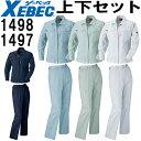 【送料無料】 上下セット ジーベック(XEBEC) レディスブルゾン 1498 (7-13号)&レディスノータックスラックス 149…