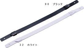 ジーベック(XEBEC) あご紐 18519(12mm・15mm) 5個セット セキュリティー ユニフォーム&グッズ お取寄せ